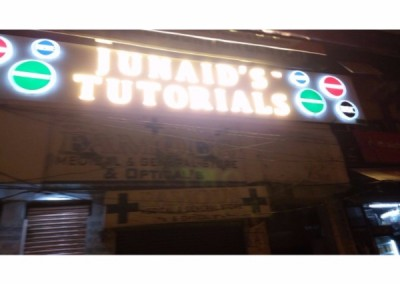 junaids tutorials