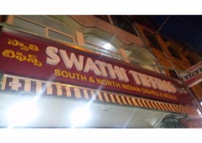 swathi tiffins