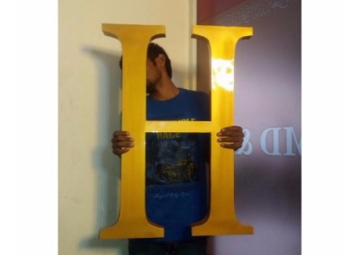 H Alphabet