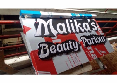 malikas beauty parlour