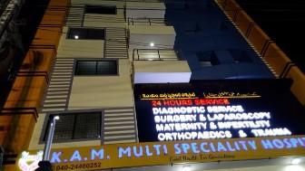 kam building