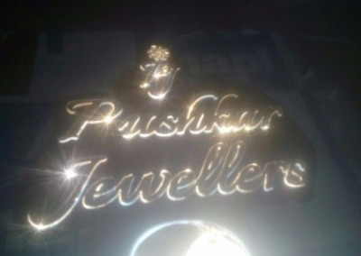 pushkar jewellers