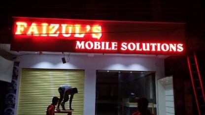 faizul's mobile