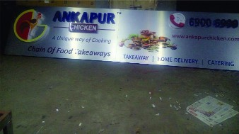 ankapur chicken